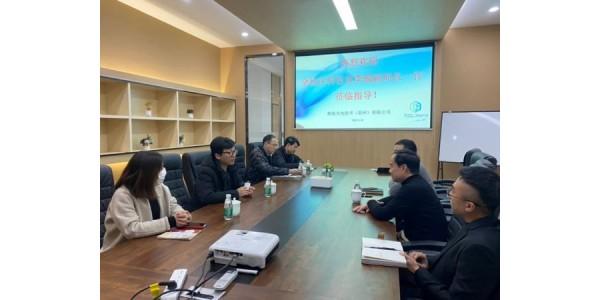 动态 | 余杭区科技局副局长李威同志等一行来访奥趋光电