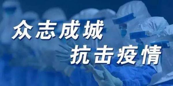 抗击疫情!Bolb UVC LED用于医护人员防护服消毒