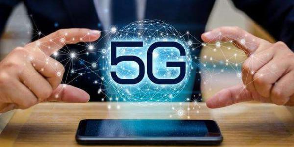 5G建设现状及应用分析