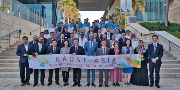 动态 | 奥趋光电应邀参加KAUST-亚洲宽禁带半导体国际会议